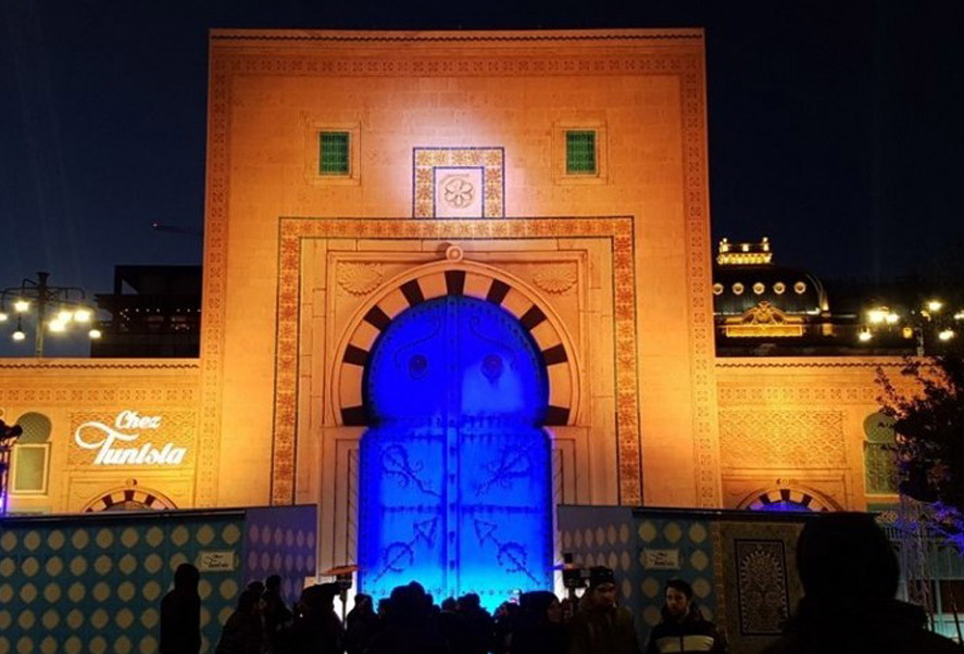 Chez Tunisia - 2017
