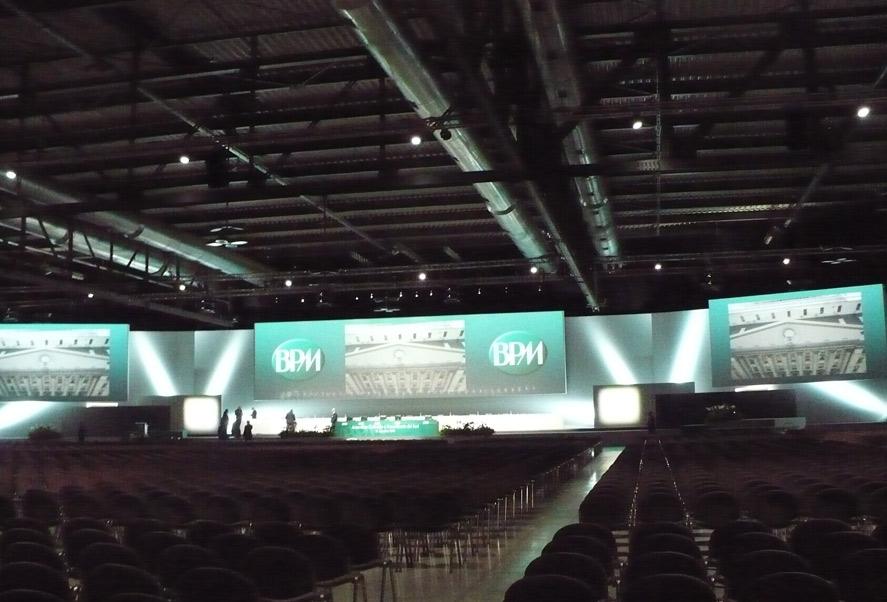 BPM Convention - Foto d'archivio